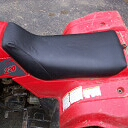 recovering seat on 300-0009.jpg