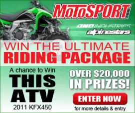 Ultimate Bike Giveaway-at110301_ultimate_300x250.jpg