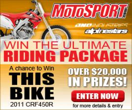 Ultimate Bike Giveaway-or110301_ultimate_300x250.jpg