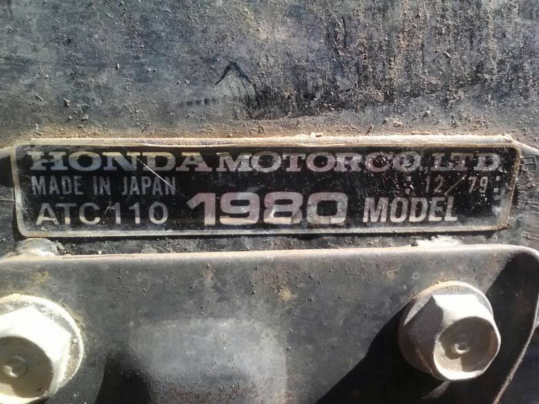 1980 honda atc110 parts.-uploadfromtaptalk1352613497838.jpg